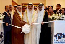 """صورة افتتاح """"برو سكاي"""" أول حاضنة أعمال بحرينية متخصصة في قطاع الإعلام"""