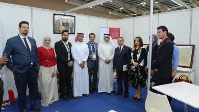 صورة جمعية تنمية المؤسسات الصغيرة تشارك في المعرض العربي الصناعي