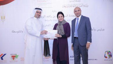 صورة جمعية البحرين لتنمية المؤسسات الصغيرة والمتوسطة تقيم حفلها السنوي وغبقتها الرمضانية