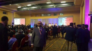 """صورة ضمن فعالية """"هذه هي البحرين"""".. مركز فاروق المؤيد لدعم المؤسسات الصغيرة يعرض تجربته الرائدة في روما"""