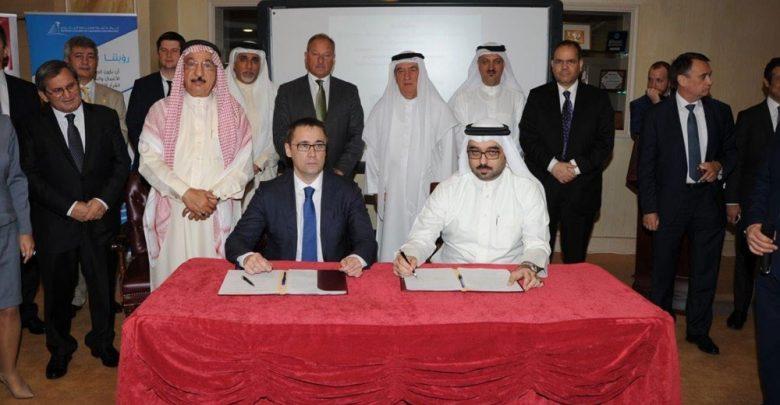 صورة جمعية البحرين لتنمية المؤسسات توقع مذكرة تفاهم مع اتحاد الأعمال الروسي
