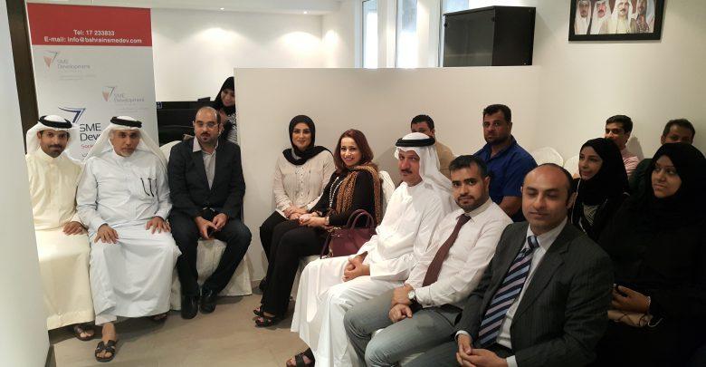 صورة جمعية البحرين لتنمية المؤسسات الصغيرة والمتوسطة تنتخب مجلس إدارتها في 2013
