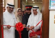 """صورة البحرين لتنمية المؤسسات الصغيرة والمتوسطة"""" تشارك في افتتاح مركز الأماني للتربية الخاصة"""