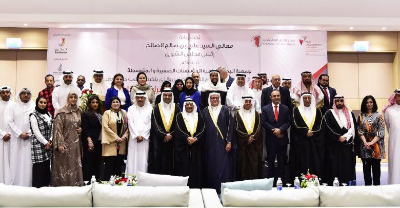 """صورة جمعية البحرين لتنمية المؤسسات الصغيرة تختتم برنامج """"صناع القرار"""" تحت رعاية رئيس الشورى"""