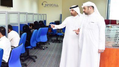 صورة جمعية البحرين لتنمية المؤسسات الصغيرة وإنفوكول تقدمان خدمات مركز اتصالات مجانية