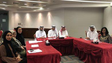 """صورة جمعية البحرين تستحدث إدارتين جديدتين.. وتعين """"الكوهجي"""" نائبًا ثانيًا"""