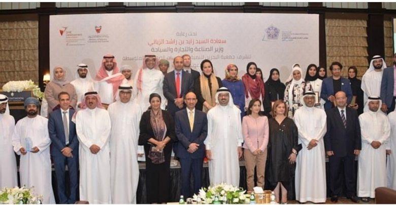 """صورة البحرين تستضيف """"مؤتمر حاضنات ومسرعات الأعمال"""" الأول من نوعه على مستوى دول التعاون"""