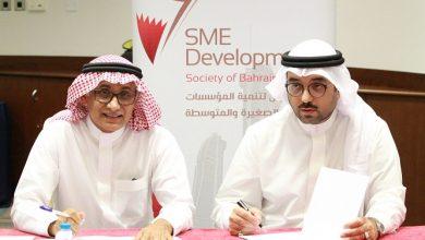 """صورة """"جمعية البحرين لتنمية المؤسسات الصغيرة والمتوسطة"""" توقع مذكرة تفاهم مع """" جمعية عطاء للمسؤولية الاجتماعية للأفراد"""""""