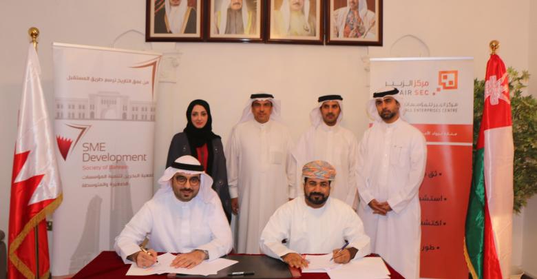 صورة الجمعية توقع اتفاقية شراكة مع مركز الزبير للمؤسسات الصغيرة في عمان