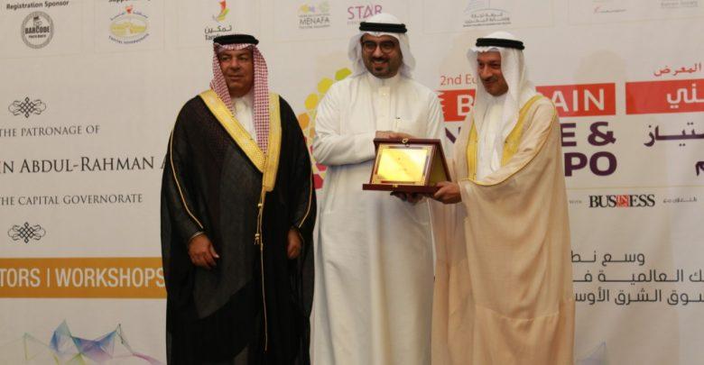 صورة جمعية البحرين لتنمية المؤسسات تشارك في معرض البحرين لحقوق الامتياز والمطاعم