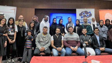 صورة جمعية البحرين لتنمية المؤسسات تستضيف فرق تطوعية من البحرين والكويت