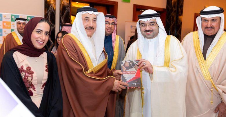 """صورة جمعية البحرين لتنمية المؤسسات تشارك في """"معرض البحرين للتدريب والتعليم"""""""