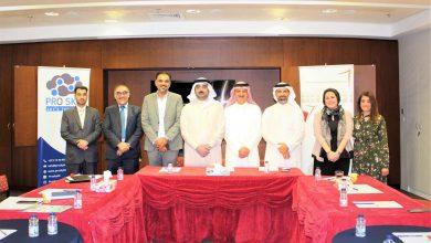 صورة جمعية البحرين لتنمية المؤسسات الصغيرة تعقد انتخابات مجلس الإدارة