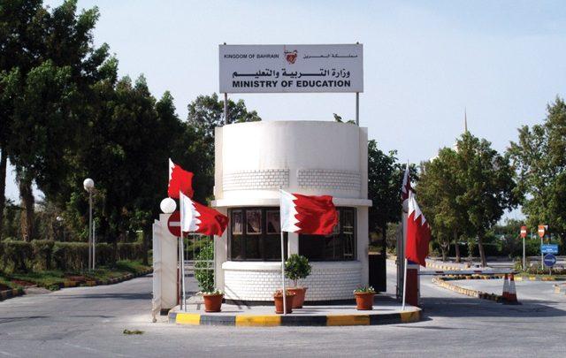 صورة خصخصة المدارس.. البحريني أول مستفيد