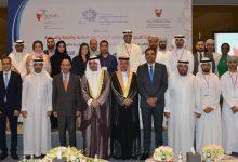 """صورة أكثر من 150 رائد عمل يشاركون في """"مؤتمر حاضنات ومسرعات الأعمال الخليجي الثاني"""" بالمنامة"""
