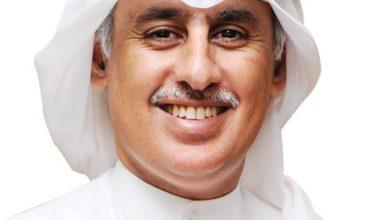 """صورة """"مؤتمر حاضنات ومسرعات الأعمال الخليجي الثاني"""" ينطلق غدا الأربعاء"""