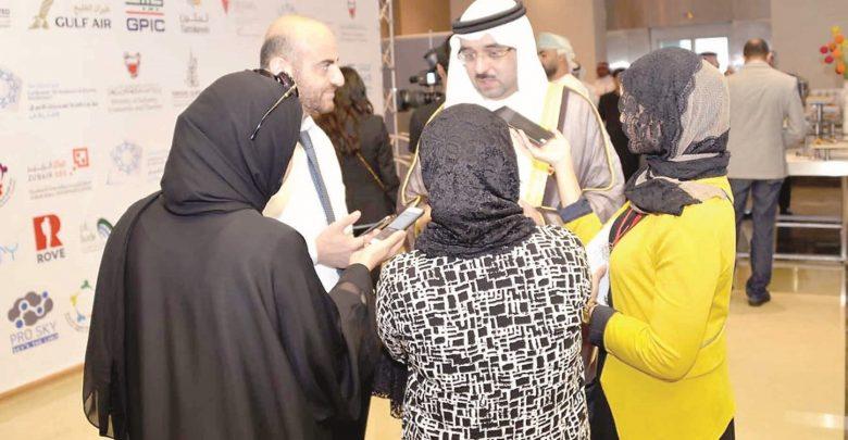 صورة السلوم: تأسيس معهد البحرين لريادة الأعمال الأول من نوعه بالمنطقة