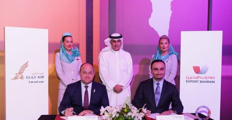 """صورة """"صادرات البحرين"""" توقع اتفاقية تعاون مع """"طيران الخليج"""" لدعم المؤسسات الصغيرة والمتوسطة في التصدير"""