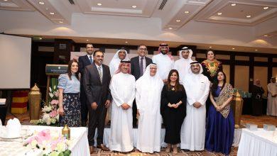 صورة جمعية البحرين لتنمية المؤسسات الصغيرة تنظم الغبقة السنوية لتكريم الإعلاميين
