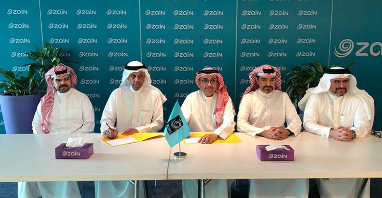 صورة زين البحرين تتعاون مع «الكري» لإطلاق مبادرة جديدة «زينوفيت»