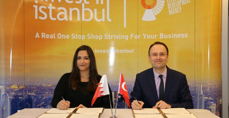 صورة البحرين وتركيا توقّعان مذكرة تفاهم لتعزيز التعاون في قطاع الشركات الناشئة