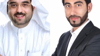 """صورة جمعية البحرين لتنمية المؤسسات الصغيرة تنظم ورشة عمل حول """"الذكاء الاصطناعي"""""""
