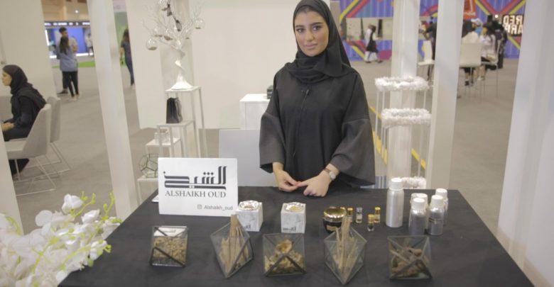 """صورة بازار """"مدينة شباب 2030"""" يستقطب المشاريع البحرينية الصغيرة المتميزة"""