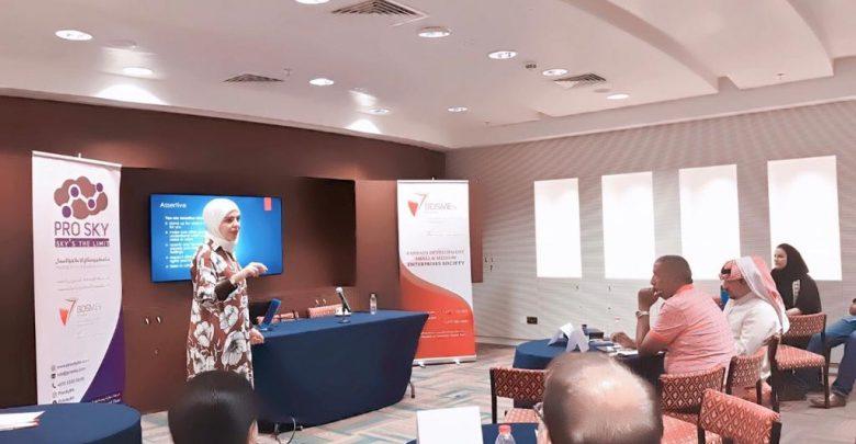 """صورة جمعية البحرين لتنمية المؤسسات الصغيرة تنظم ورشة عمل حول """"فن الاستماع والتواصل"""""""