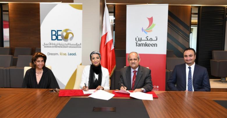 صورة «تمكين» و «مؤسسة ريادة الأعمال» يوقعان اتفاقية للتعاون في ريادة الأعمال