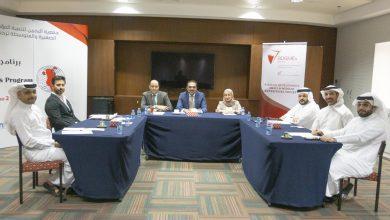 """صورة انطلاقة قوية للجنة """"الإنشاء والعقار"""" بجمعية البحرين لتنمية المؤسسات الصغيرة"""