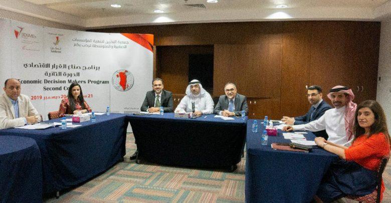 """صورة """"جمعية البحرين لتنمية المؤسسات الصغيرة"""" تشارك في مهرجان مسقط الدولي يناير القادم"""