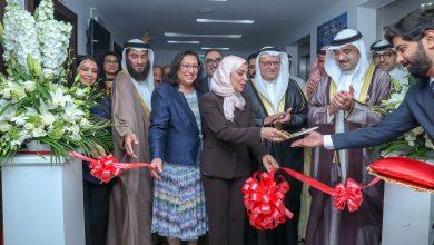 صورة جمعية المؤسسات الصغيرة تفتتح أول حاضنة طبية على مستوى البحرين ودول الخليج