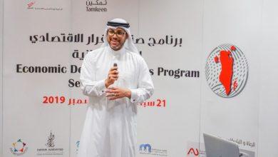صورة المدرب الزياني: الشركات البحرينية ستواجه العديد من التحديات إن لم تواكب الطفرة