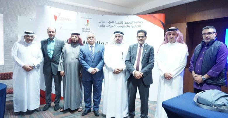 """صورة الإعلام البحريني هو المسؤول الأول عن نشر ثقافة """"رؤية البحرين الاقتصادية 2030"""" للمواطنين"""