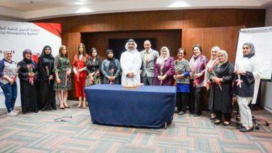 """صورة """"جمعية البحرين لتنمية المؤسسات"""" تحتفي بعضوات مجلس الإدارة وموظفاتها ومنتسبيها بمناسبة يوم المرأة البحرينية"""