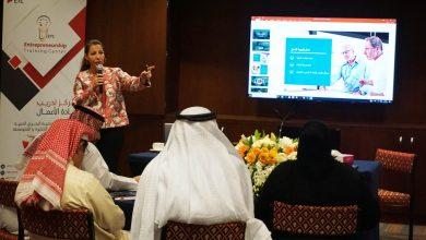 """صورة ورشة عمل """"مفاتيح النجاح في ريادة الأعمال"""" بجمعية البحرين لتنمية المؤسسات"""