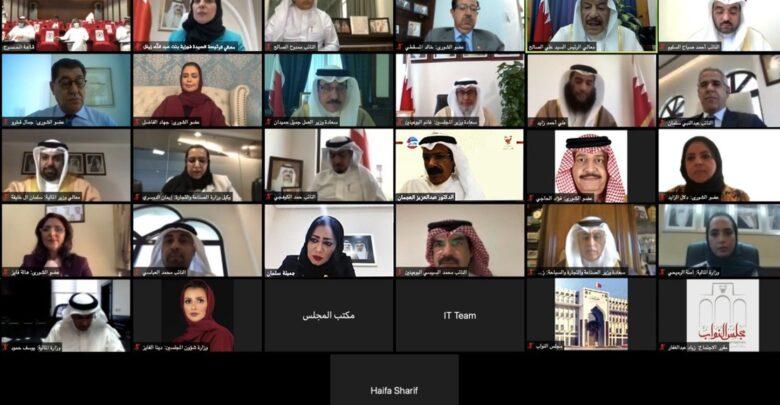 صورة في اجتماع برلماني حكومي.. رئيسة مجلس النواب البحريني: حرص نيابي لمساندة الإجراءات ودعم القطاعات الأكثر تضررا
